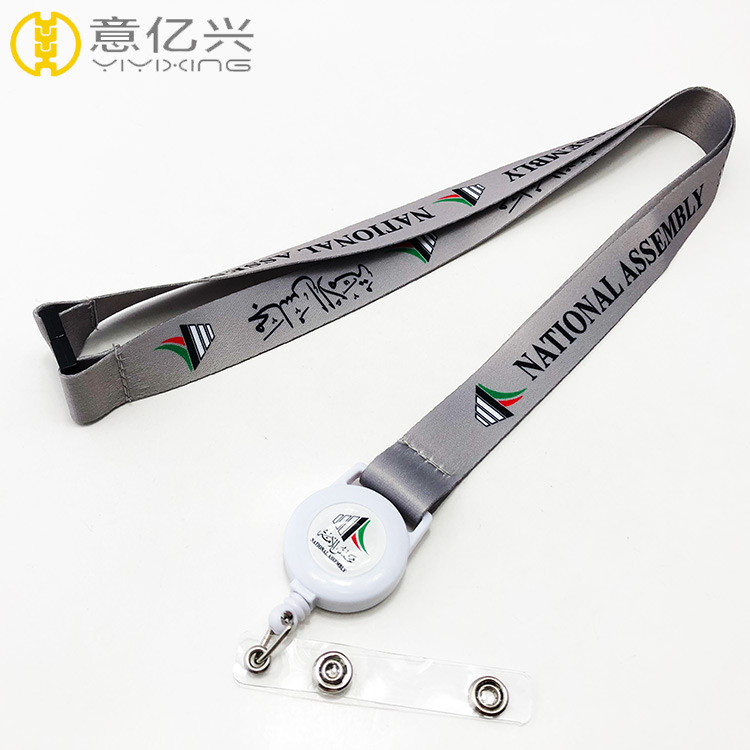 Factory wholesale white plastic badge reel heat transfer cheap printed lanyards