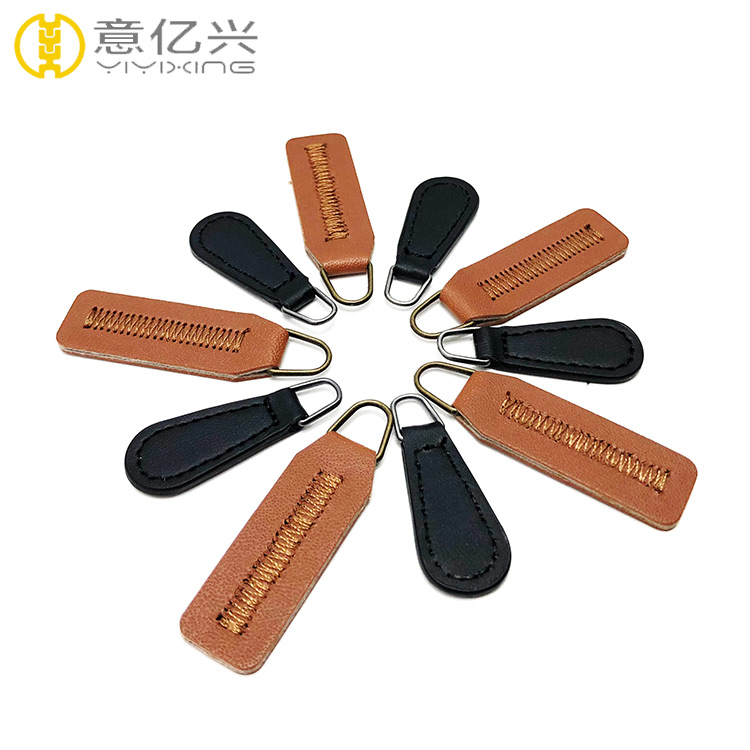 custom color high quality leather zipper puller for bag
