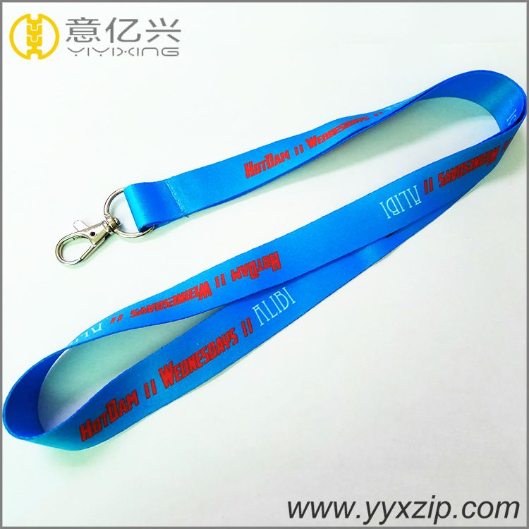 what is a lanyard keychain