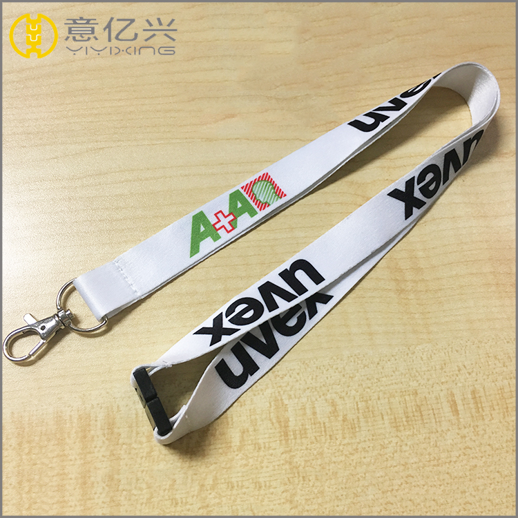 Wholesale with top quanlity emoticon stretch lanyard