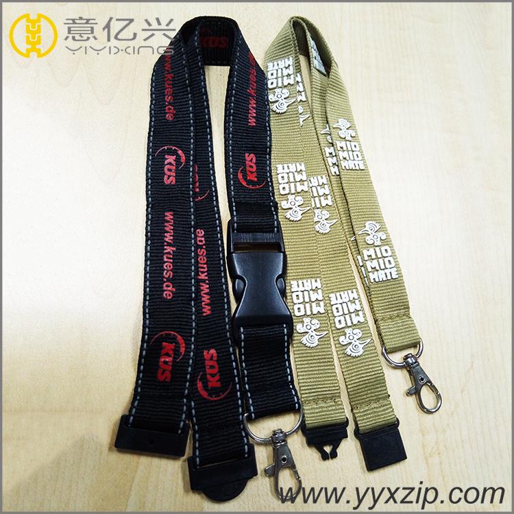 Cellphone holder braided lanyard cheap custom lanyards no minimum order