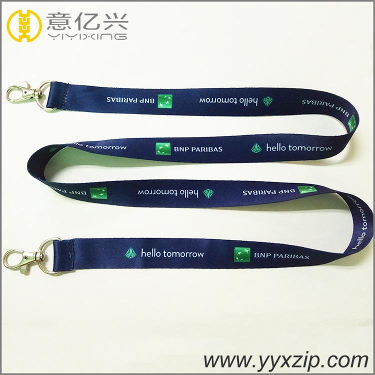 No minimum promotion custom two clips lanyard keychain with logo