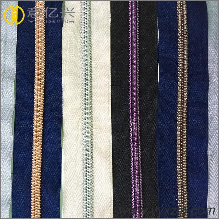Multifunctional long chain shiny silver nylon zipper smooth nylon material plati
