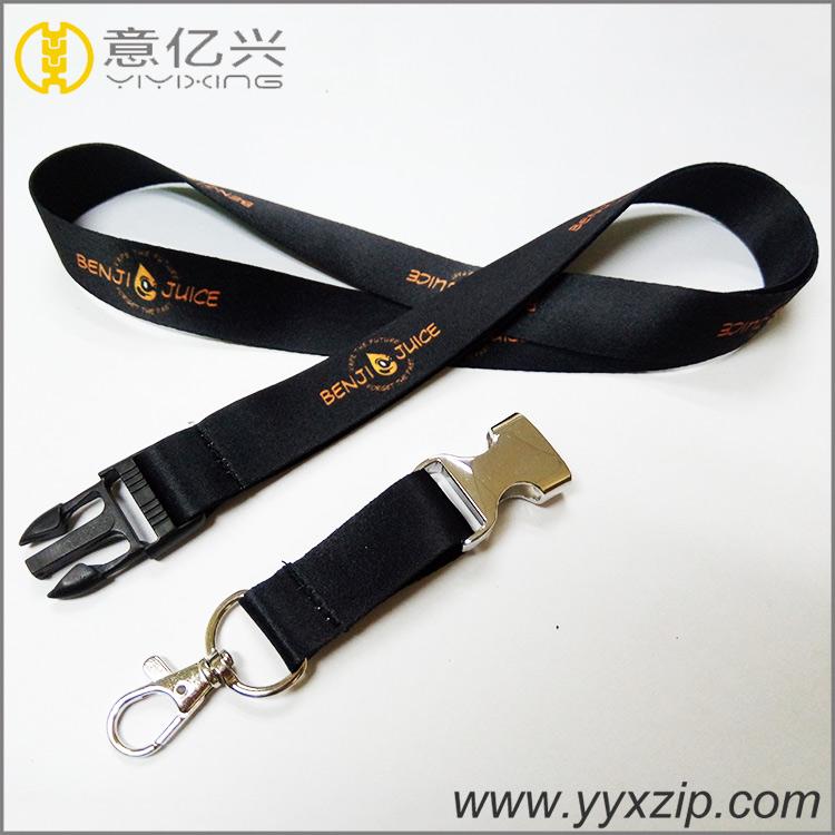 Promotional custom printing nylon lanyard, woven lanyard keychain/ id card polye