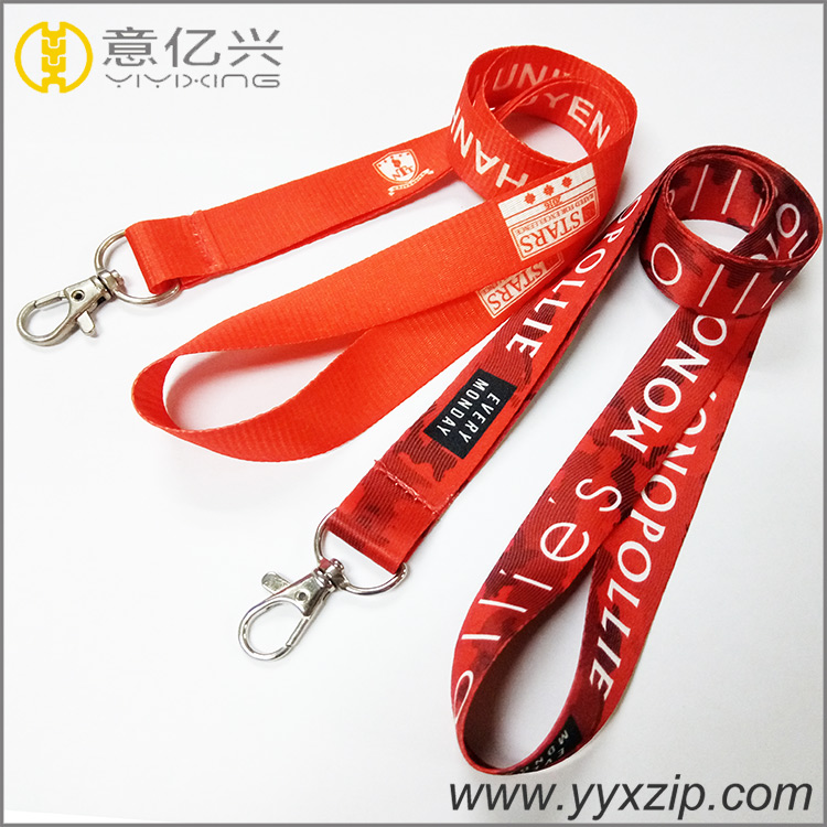 Promotional Products Party Suppliers Colorful Lanyard with Logo Custom