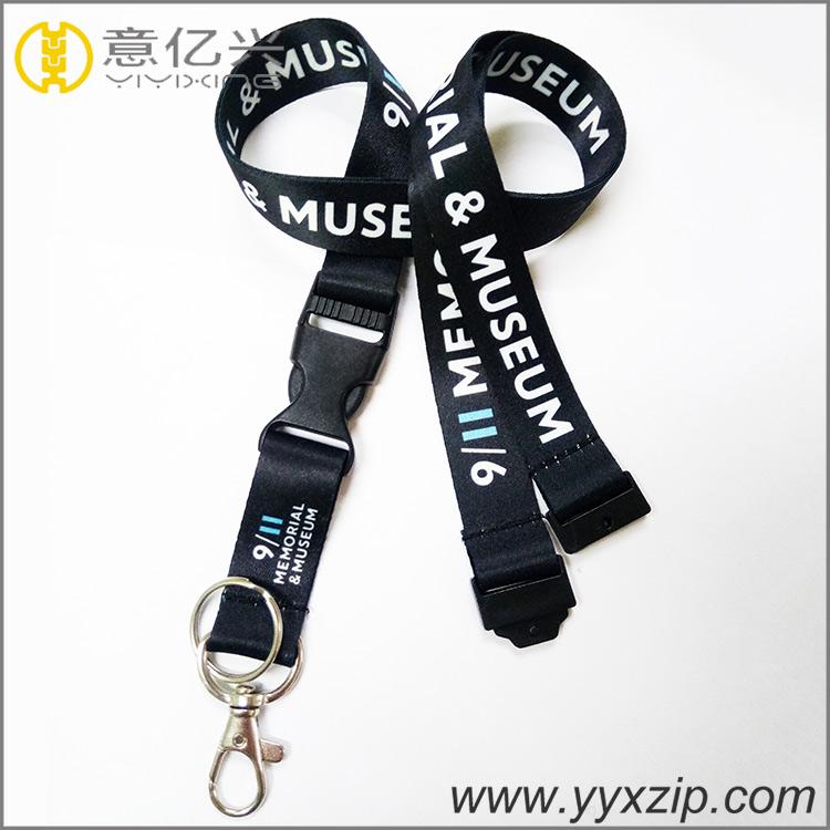 Cheap nylon keychain neck lanyard for promotional