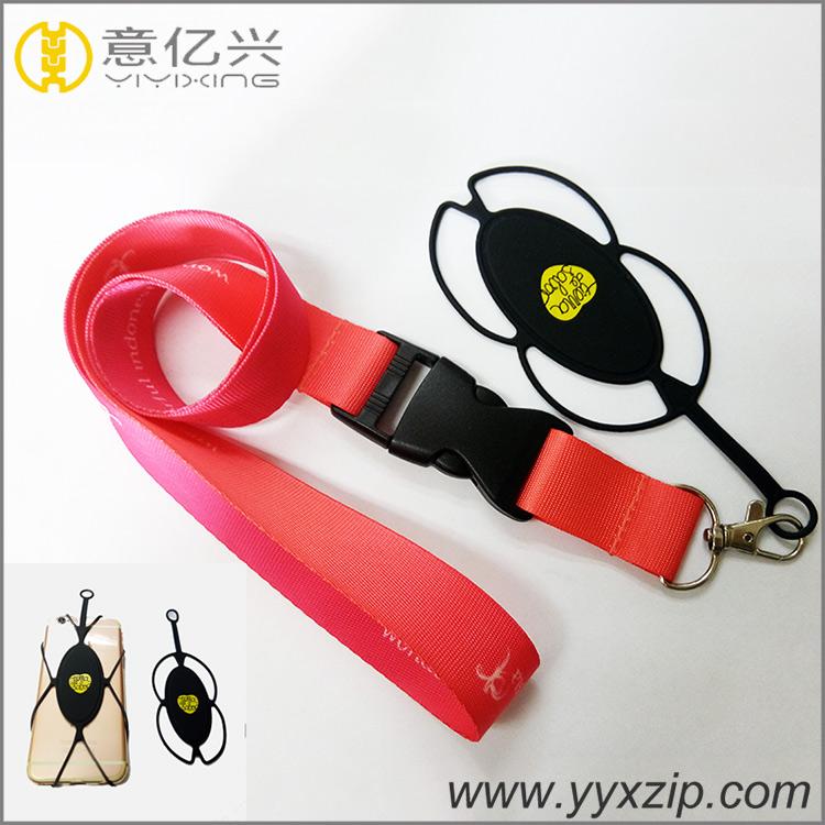 custom logo strap silicone cell phone neck lanyard