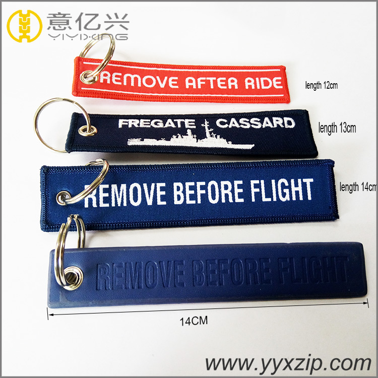 Customized Remove LOGO Label Embroidery Keychain