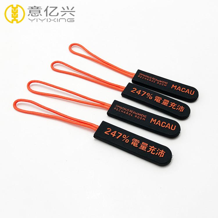 2018 personalized 3d logo skiwear sports cord custom silicon rubber pull zipper