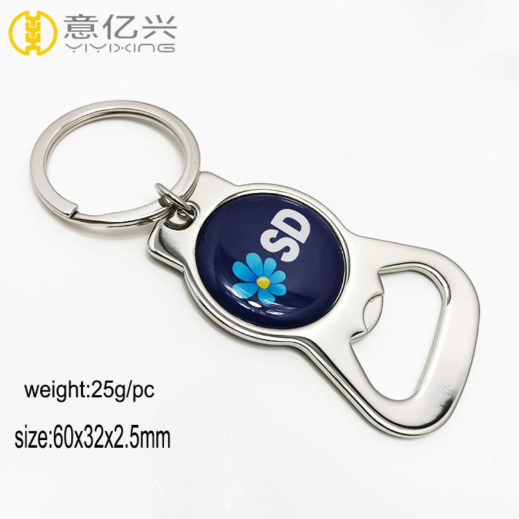 Newest design custom epoxy logo shiny silver metal keychain bottle opener