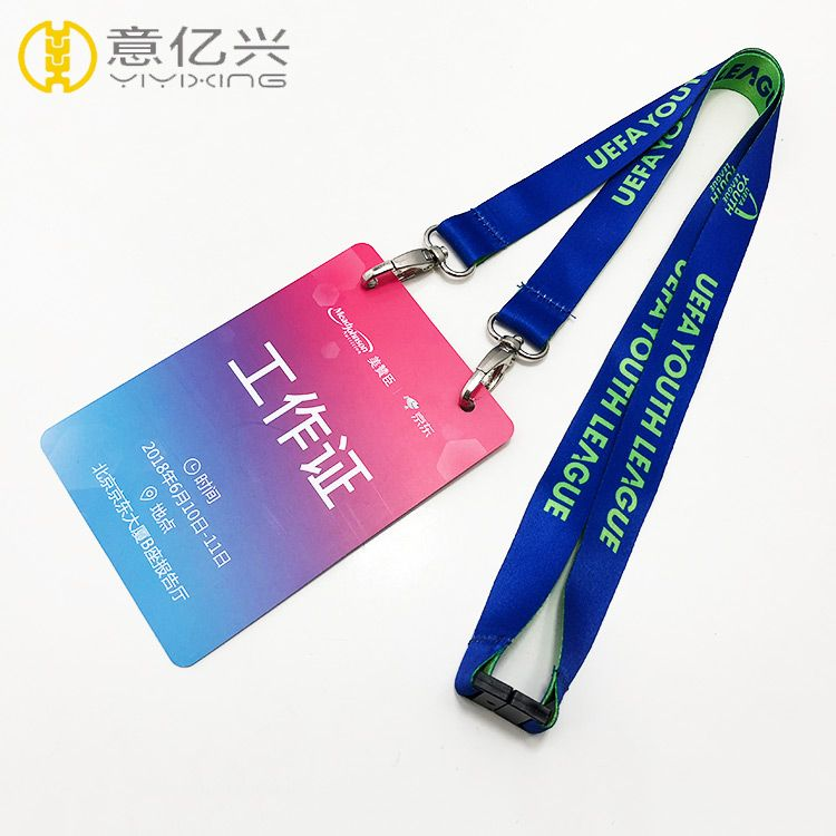 Custom Design Champions League Sports Lanyards for Sale