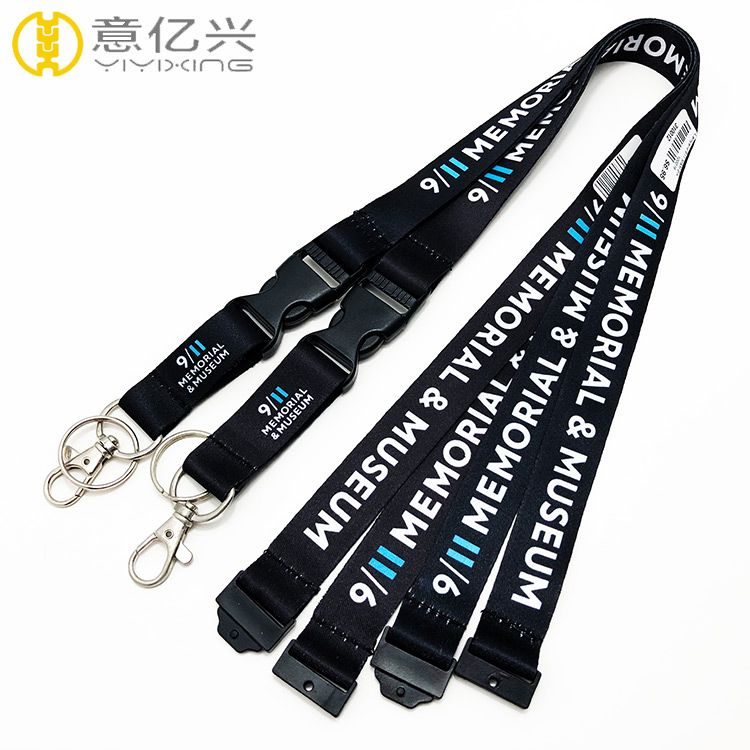 Personalised custom printed name badge holder lanyards