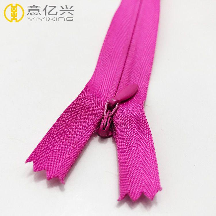 Net Tape #4 Invisible Zipper for Wedding Dress
