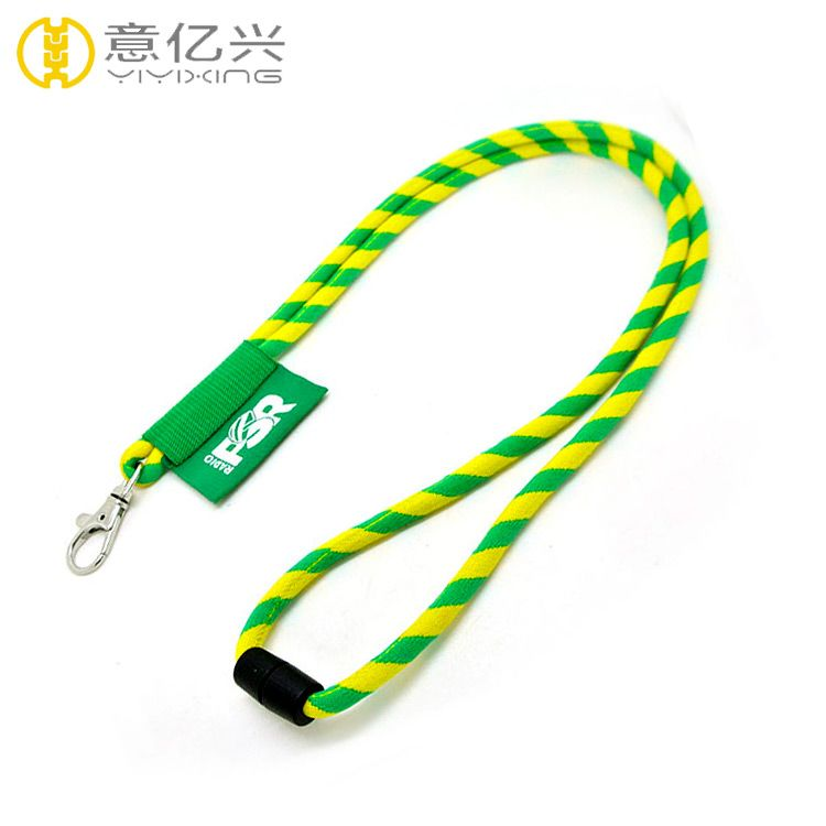 High quality cheap custom polyester neck cord rope lanyard